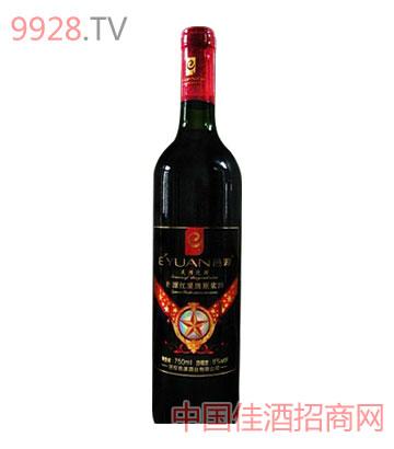 邑源红星原浆酒