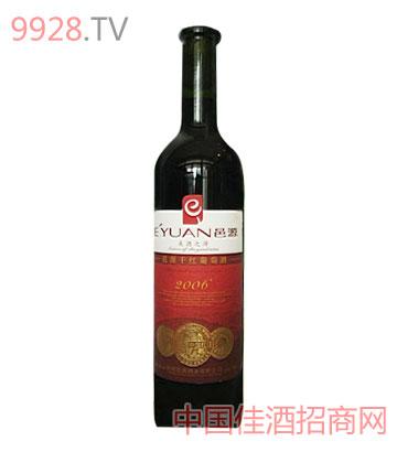 邑源金质干红葡萄酒