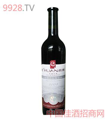 邑源银质干红葡萄酒