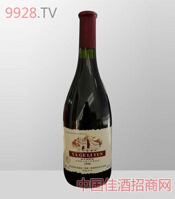 华夏长城1998橡木桶陈酿葡萄酒