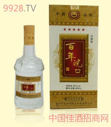 百年皖口酒
