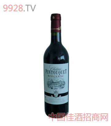 奔涛山庄红葡萄酒
