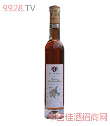 瑞芙酒庄维达尔冰酒