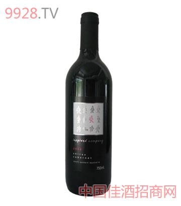 灵感-西拉解百纳-红葡萄酒
