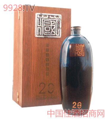 国藏酱香酒20年
