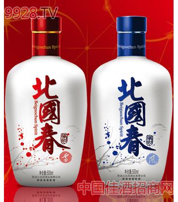 北国春星酒