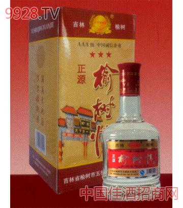 吉林省榆树市五棵树天池酒厂