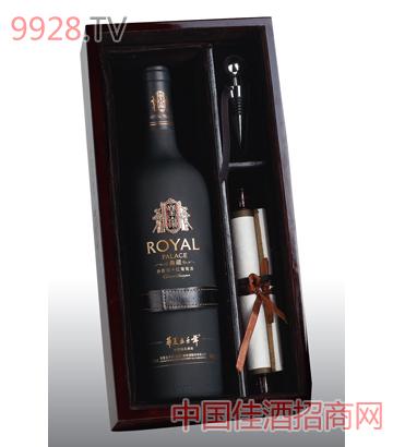 典藏干红皮盒酒