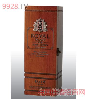 珍藏干红木盒酒