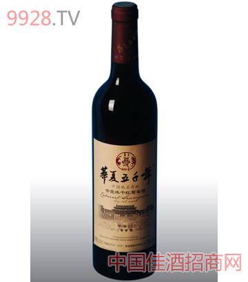 华宴989酒