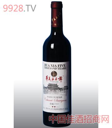 赤霞珠佳酿999酒