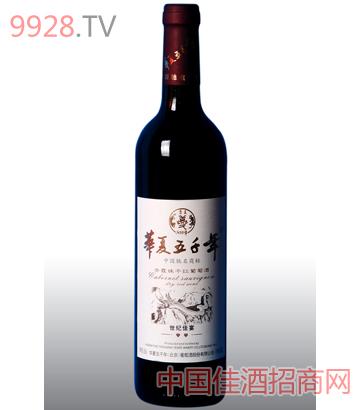 世纪佳宴赤霞珠干红酒