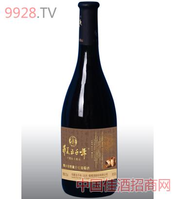 橡木桶窖藏干红酒