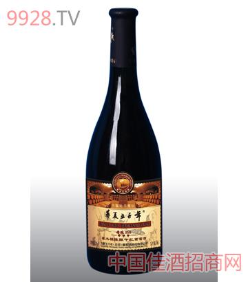 精酿959橡木桶干红酒