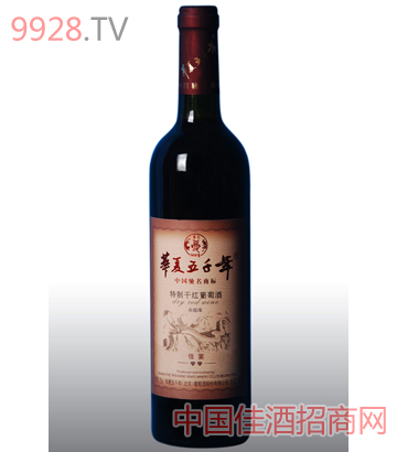佳宴特制干红酒