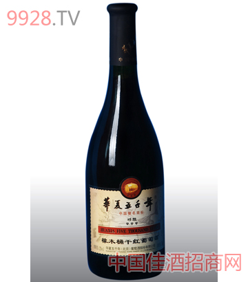 精酿橡木桶干红酒