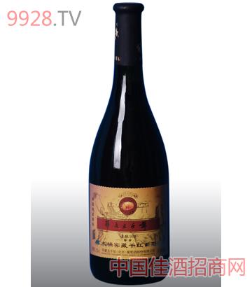 佳酿989橡木桶窖藏干红酒
