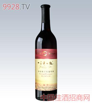海岸干红葡萄酒
