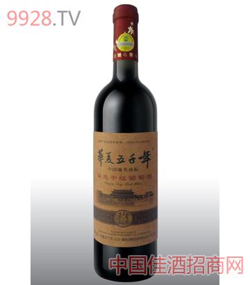 洋葱干红葡萄酒