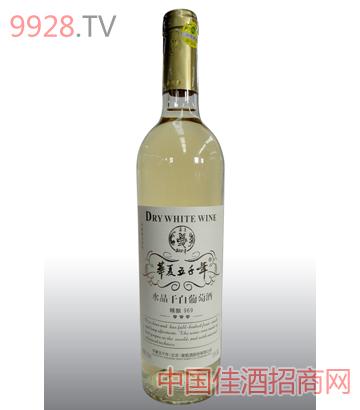 969水晶干白葡萄酒