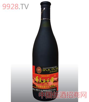 华宴橡木桶干红葡萄酒
