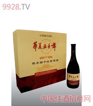 橡木桶礼盒酒