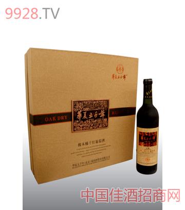 高档礼盒酒