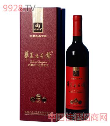 精品级赤霞珠干红葡萄酒