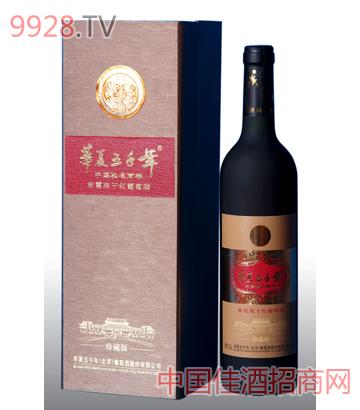 皇宫珍藏版酒