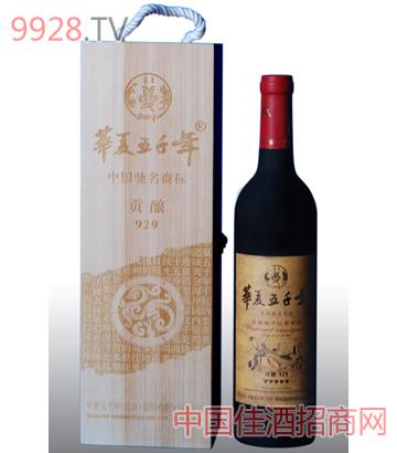 贡酿929木盒酒
