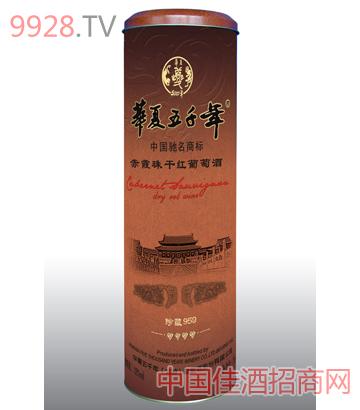 959铁筒酒