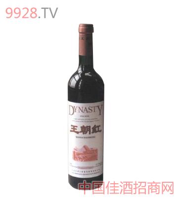 王朝红干红葡萄酒