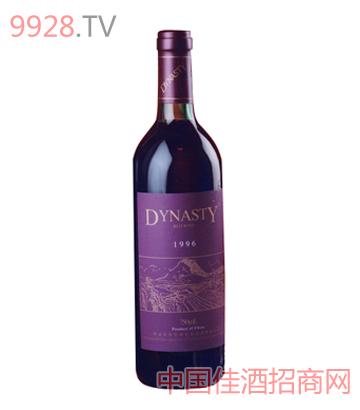 王朝年份干红葡萄酒