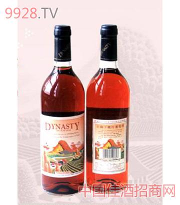 王朝干桃红葡萄酒