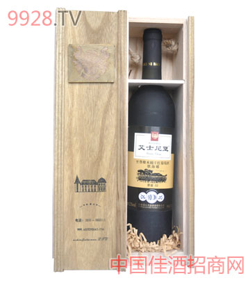 橡木桶干红葡萄酒歌海娜木盒