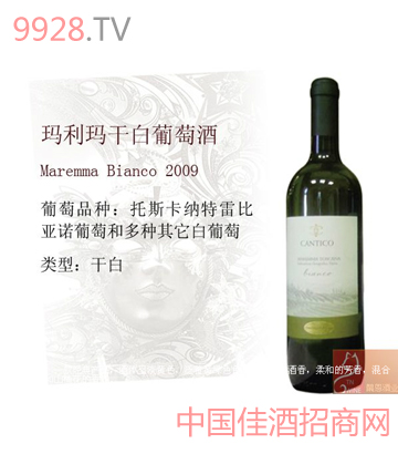 玛利玛干白葡萄酒
