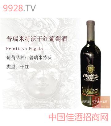 普瑞米特沃干红葡萄酒