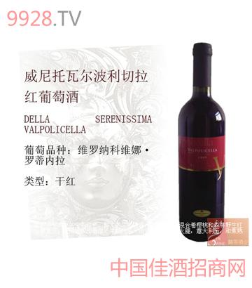 威尼托瓦尔波利切拉红葡萄酒