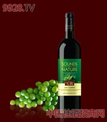 天籁干白葡萄酒