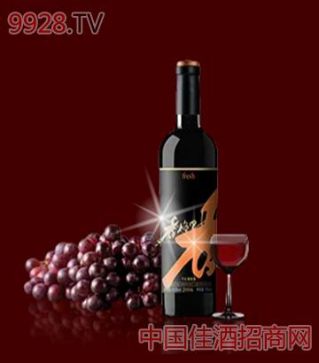清新风格葡萄酒