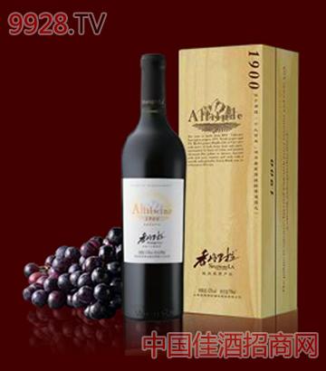 高原1900葡萄酒