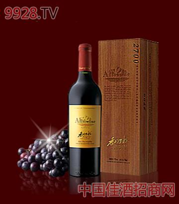 高原2700葡萄酒