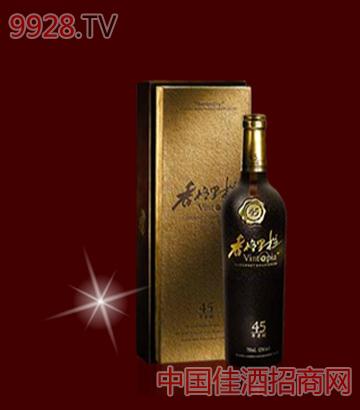 四十五年树龄干红葡萄酒