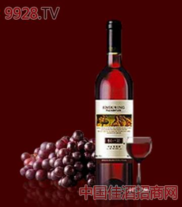 恒美干红葡萄酒