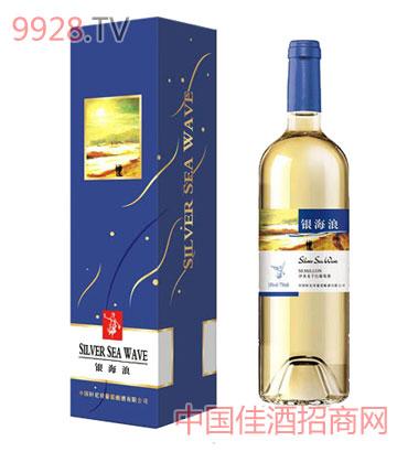 银海浪干白葡萄酒(蓝)