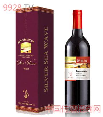 银海浪干红葡萄酒