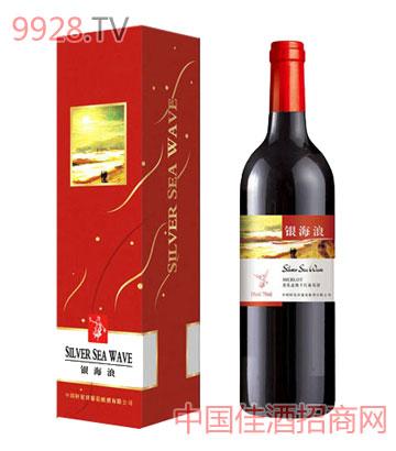 银海浪干红葡萄酒(红)
