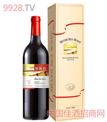 银海浪干红葡萄酒(木盒)