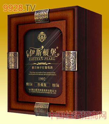 伊斯顿堡双支红木礼盒葡萄酒92