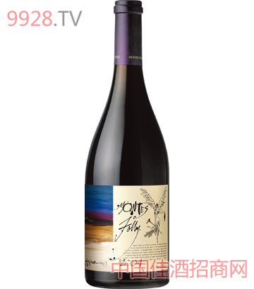蒙特斯富乐干红葡萄酒